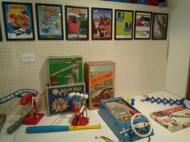 Algunos de los juguetes inventados por  Gunpei Yokoi