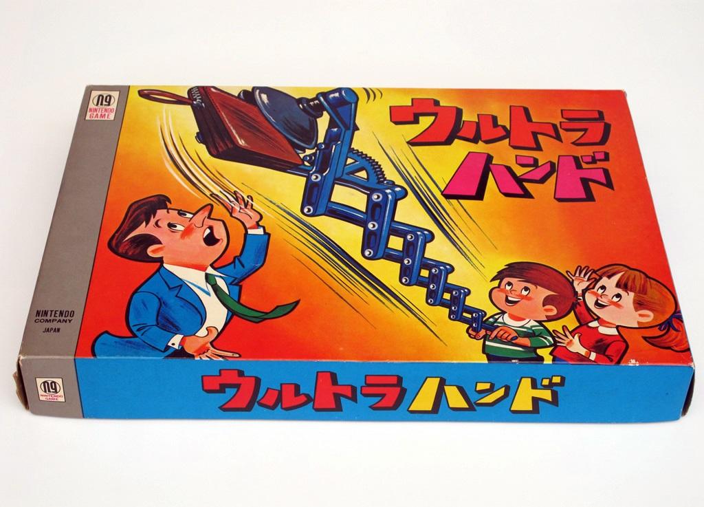 El primer juguete comercializado de Gunpei Yokoi