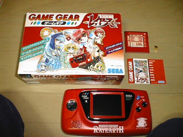 Una de las ediciones especiales de Game Gear