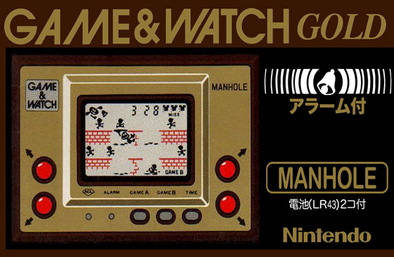gameWatchGold