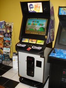 La desconocida máquina recreativa Nintendo Super System.