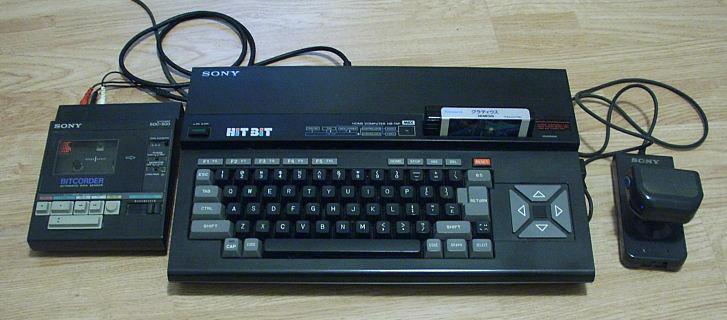 SONY HIT-BIT (HB-75P)