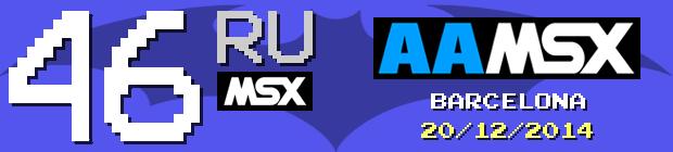Logo AAMSX