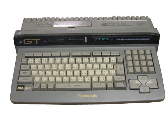 thumb_630038MSX-Turbo-R-panasonic_a1gt