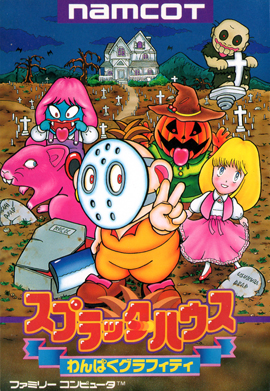 Splatterhouse_Wanpaku_Graffiti1