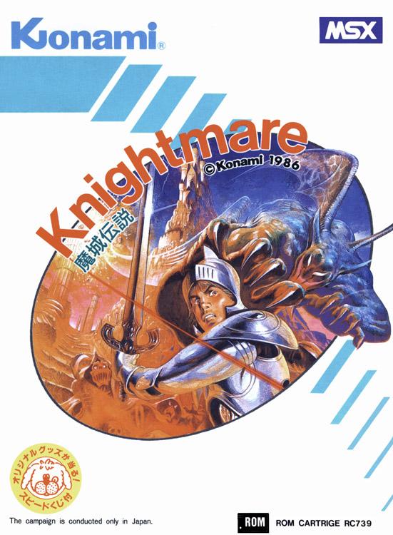 Knightf