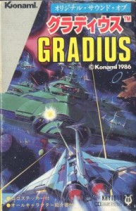 Original Sound of Gradius