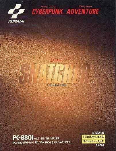 PC88_Snatcher_Front