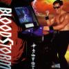 Retro-Curioso : Los clones de Mortal Kombat