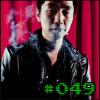 GM Podcast #049 – Akira Yamaoka
